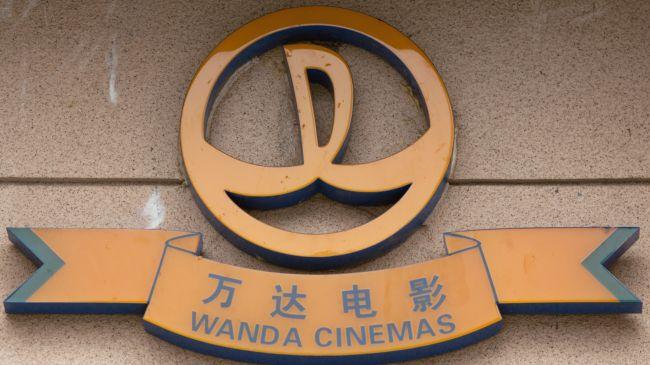 Wanda Cinema