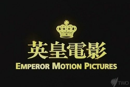 Emperor Motion Pictures
