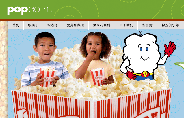 popcornchina.cn