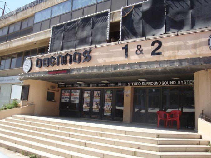 Othello CinemA