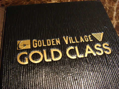 Golden Village Gold Class