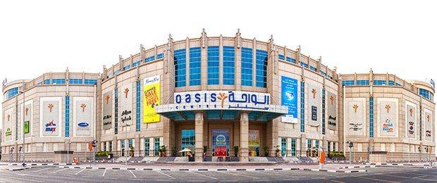 Oasis Centre UAE