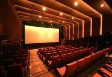 Park Cinema Baku