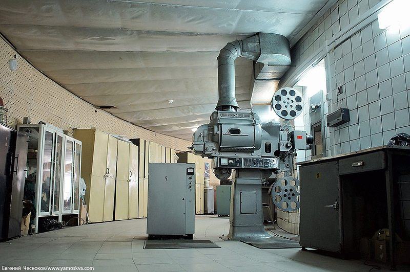 Soviet Panorama Cinema projector