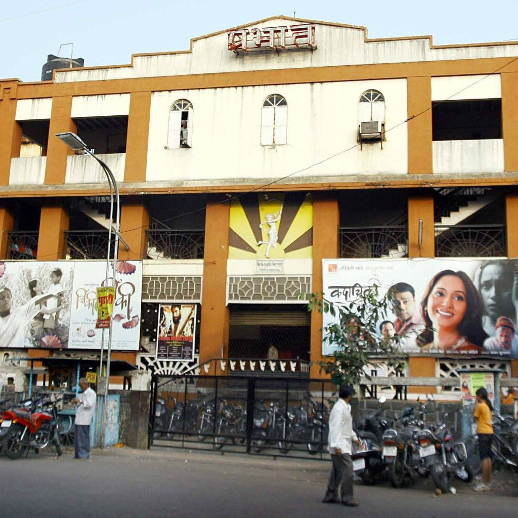 Prabhat cinema