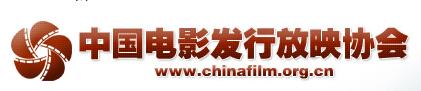 Chinafilmorg