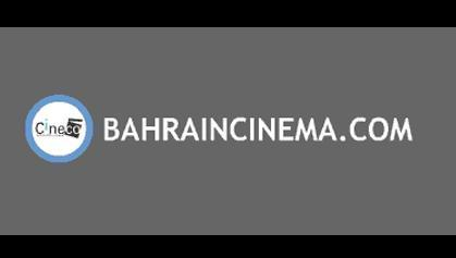 Bahraincinema logo
