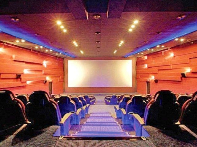 Super Cinema Pakistan