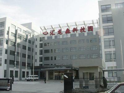 CHEN XING HQ