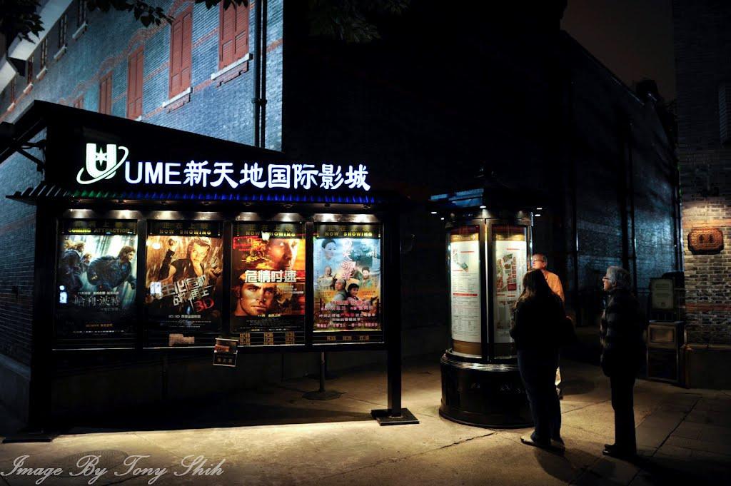 UME Cineplex