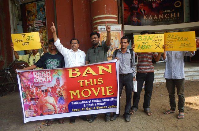 Dekh Tamasha Dekh protestors