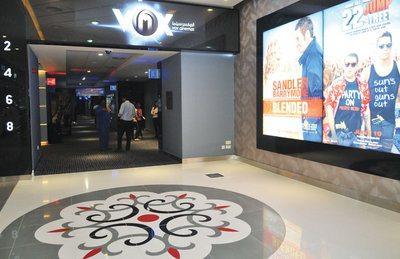 Vox Cinema Muscat Oman