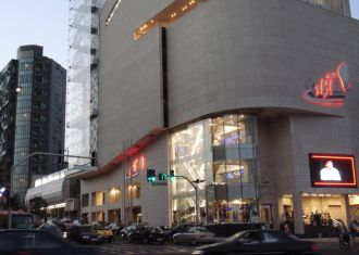 Tehran Azadi Cinema