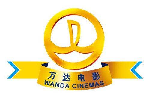 Wanda Cinema Line Logo