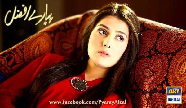 Pyaray Afzal
