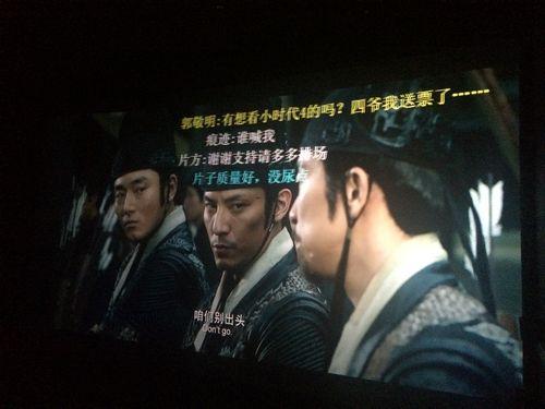 Xiu Chun Knife
