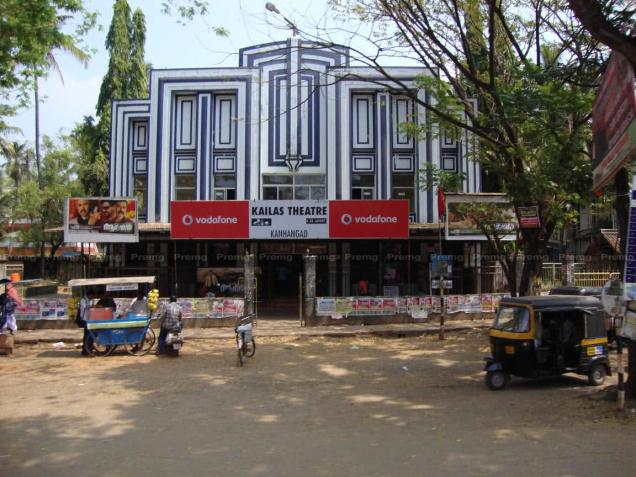 Kailas Cinema