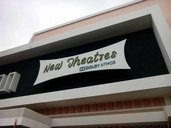 New Theatre Trivanandrum