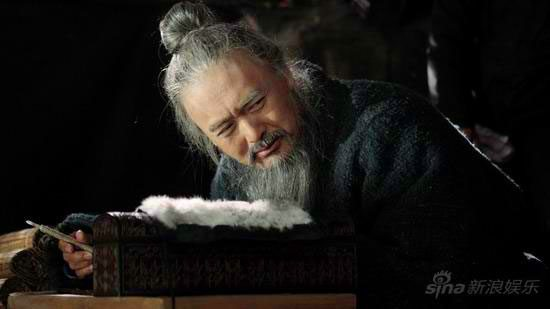 Chow Yun Fat as Confucius