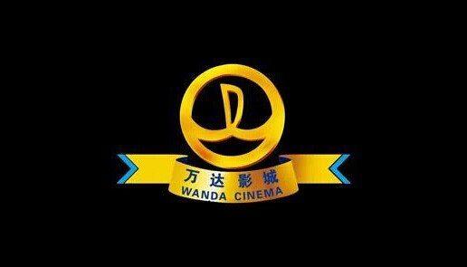 Wanda Cinemas Logo