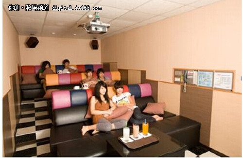 Private cinema China