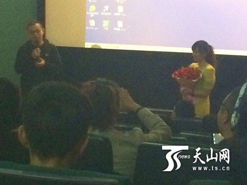 Wedding proposal China cinema