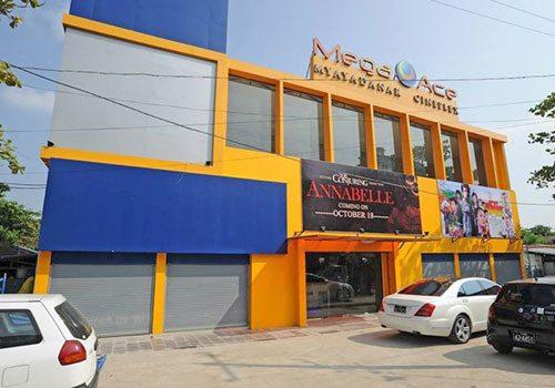 Mega-Ace cinema Myanmar