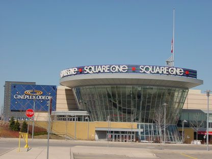 Square One's Landmark Cinema