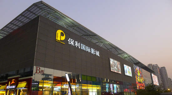 Poly cinema China
