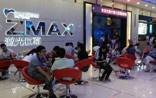 ZMAX China