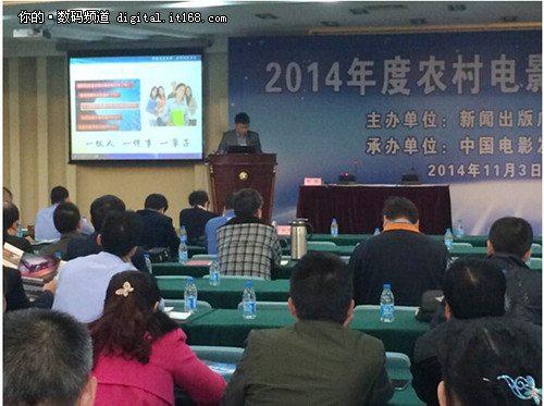 Chen Xing training 2014