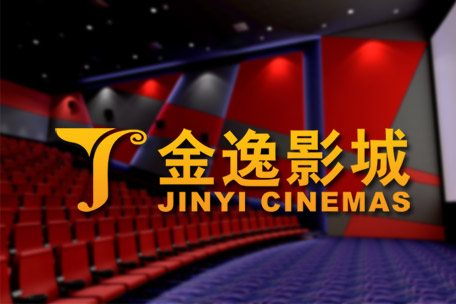 Jinyi cinemas