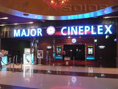 Major Cineplex Thailand