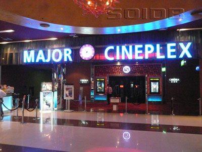 Major Cineplex Thailand