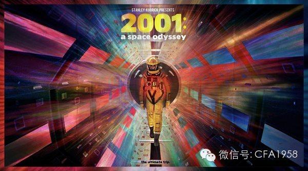 2001 poster China
