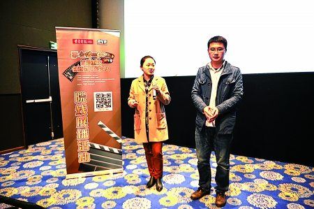 micro-films China