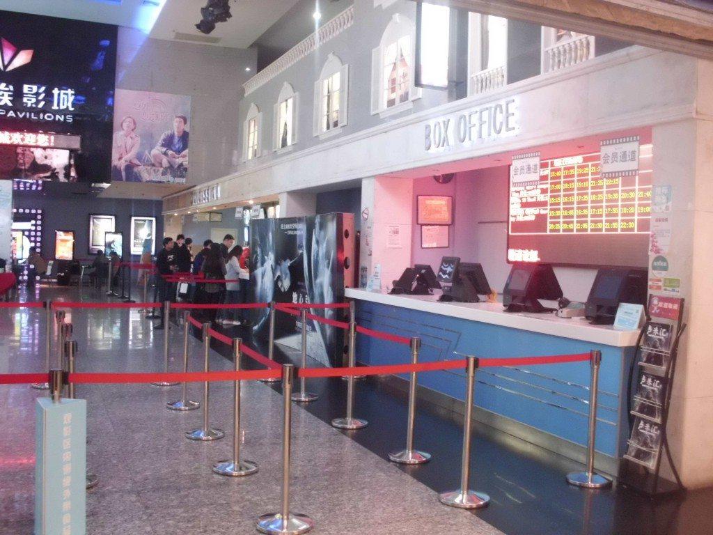 Hangzhou Lumiere Cinema