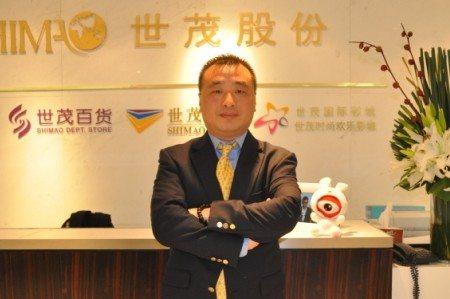 Shimao Cinema China Liu