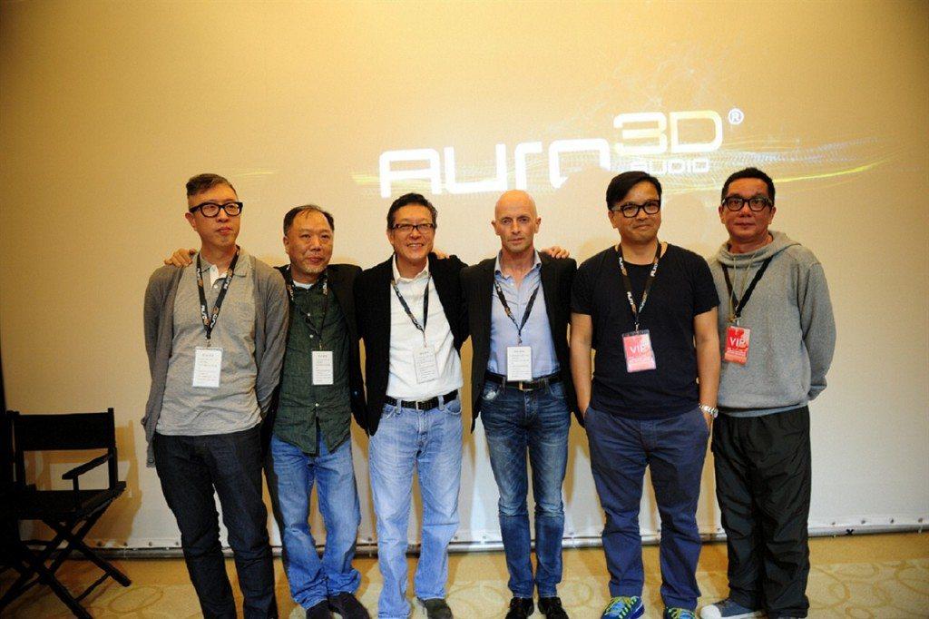 Auro 3D China