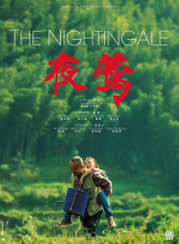 Nightingale Oscar China