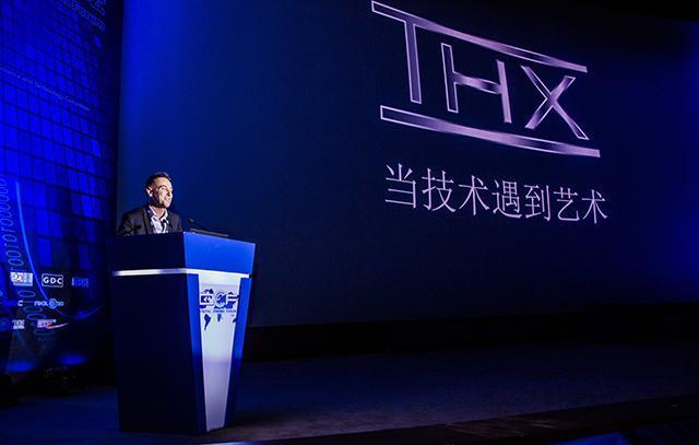 THX China