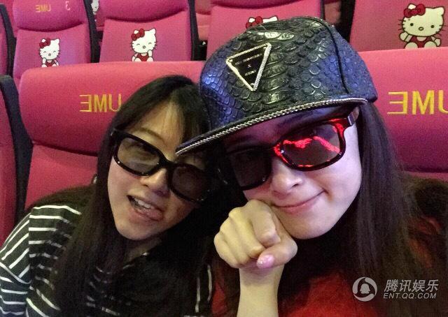 Hello Kitty Cinema China