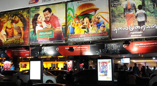 South India multiplex