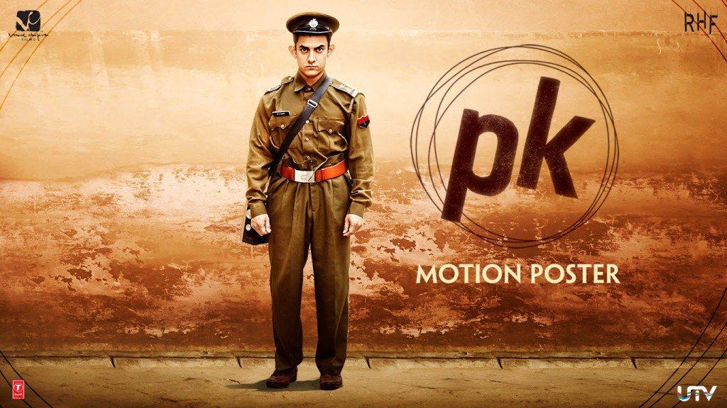 PK poster Aamir Khan