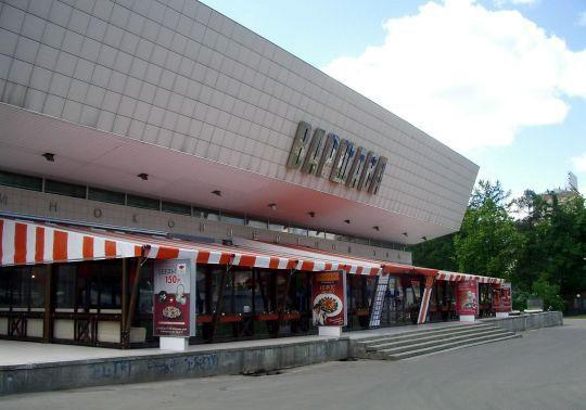 Kino teatr Warsawa