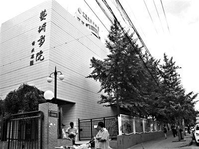 China Film Art Cinema Beijing