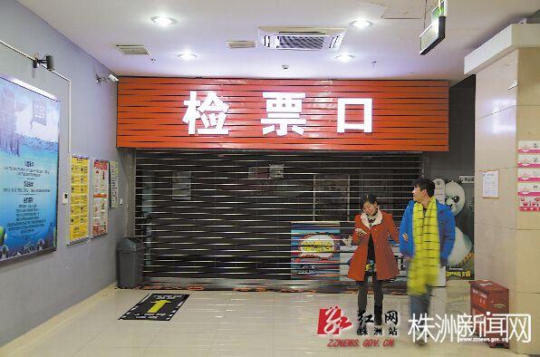17.5 studio cinema China