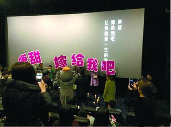 Valentine's Day cinema marriage proposal