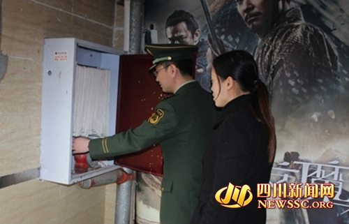 China cinema fire safety