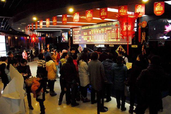 Chinese New Year cinema